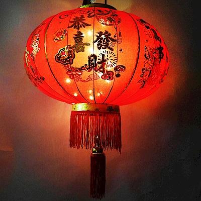摩達客 農曆春節元宵-80cm萬事如意金線大紅燈籠(單入)+LED50燈插電式燈串暖白光