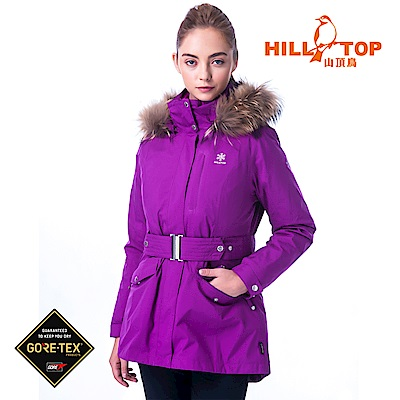 【hilltop山頂鳥】女款GORETEX兩件式防水羽絨短大衣F22FY4亮紫