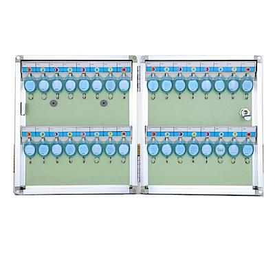 SWH1032 鋁合金鑰匙箱 32位鑰匙管理箱/鑰匙櫃/壁掛鑰匙盒/鑰匙收納整理 警衛室
