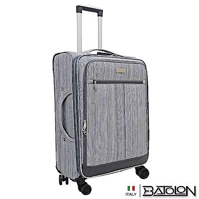 BATOLON寶龍 24吋 都會雅痞TSA鎖加大商務箱/行李箱 (2色任選)