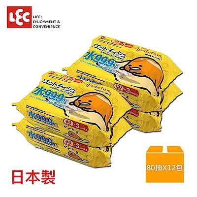 日本LEC 蛋黃哥純水99.9%濕紙巾 80抽x12包/箱