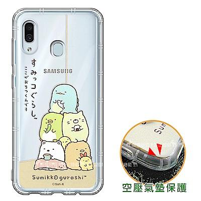 SAN-X授權 角落小夥伴 三星 Galaxy A30/A20共用款 空壓手機殼(角落)