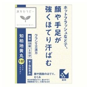 【第2類医薬品】クラシエ薬品 JPS知柏地黄丸料エキス錠N 120錠