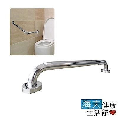 日華 海夫 一字型 不鏽鋼安全扶手(長度25cm、40cm、50/半米)