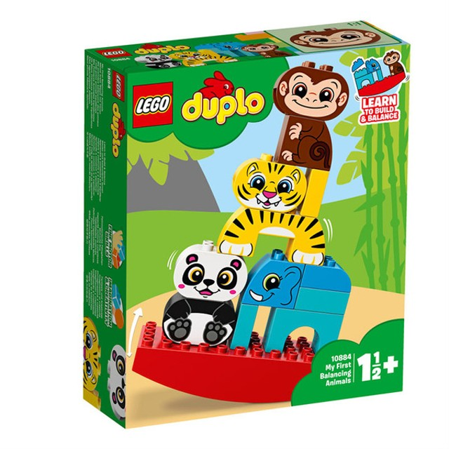 レゴ はじめてのデュプロ ユラユラどうぶつセット 10884 おもちゃ おもちゃ・遊具・三輪車 ブロック・パズル・おえかき (58)