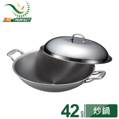 台灣製造,在地品牌,品質有保障高級不鏽鋼材鍋身一體成形七層複合金材質導熱效能快速均勻