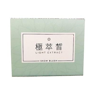 極萃皙 三代嫩白粉 2盒組(15包/盒 x 2盒)