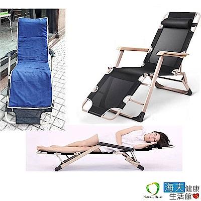 海夫健康生活館 Nature Heart 新型 多功能 四季 躺椅