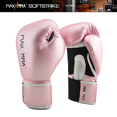 MaxxMMA 戰鬥款拳擊手套(玫瑰金)-8盎司-散打/搏擊/MMA/格鬥/拳擊