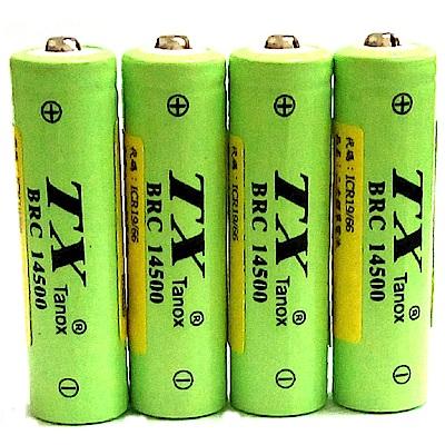 TX特林14500鋰充電池3.7V4入(LI14500-4A)