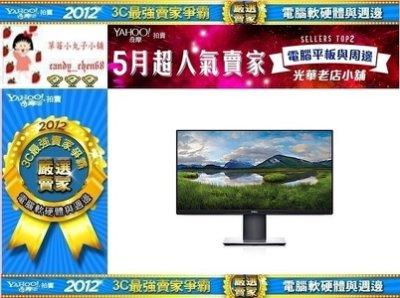 【35年連鎖老店】DELL P2419H 24型 IPS可旋轉電腦螢幕有發票/3年保固