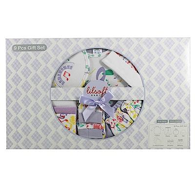 美國Elegant kids彌月禮盒-紫色音樂家9件式禮盒