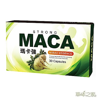 草本之家-瑪卡強複方膠囊30粒1入