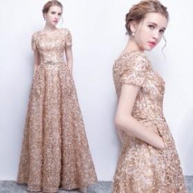 パーティードレス レディース ロング丈 ドレス 結婚式 ワンピース ウエディングドレス フォーマル お呼ばれ 結婚式 新作 パーテ