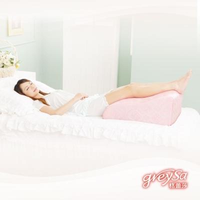 GreySa格蕾莎 抬腿枕/美腿枕 -四色任選