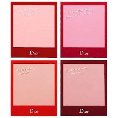 Dior 迪奧 ULTRA ROUGE 超惹火唇膏磁鐵相框組(4入)