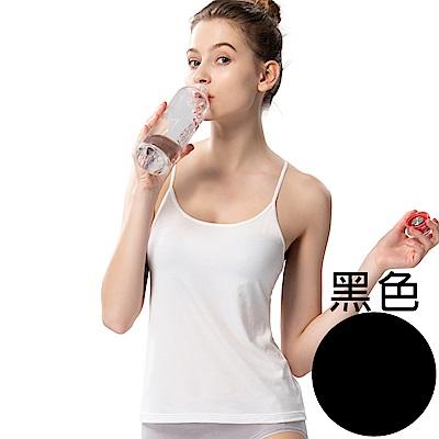 思薇爾 E-SOFT系列M-XL素面細肩帶長背心(黑色)