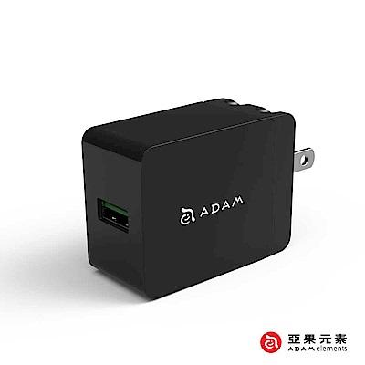亞果元素 OMNIA P1 旅行萬用 QC3.0 快速充電器 美規