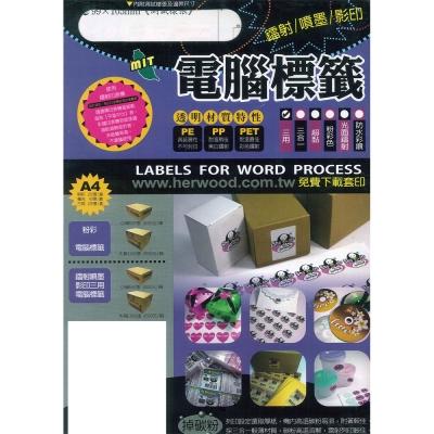 鶴屋LB-B76 鐳射/噴墨/影印三用4格標籤(105張/盒)