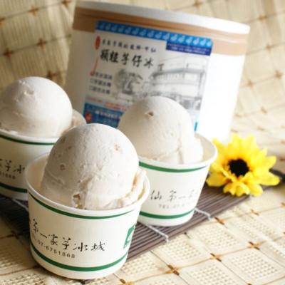 第一家芋冰城  桶裝顆粒芋頭冰淇淋(600g*6盒)
