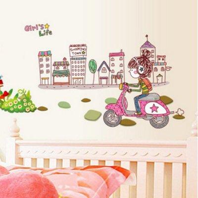 BO雜貨【YV0663】DIY時尚裝飾組合可移動壁貼 牆貼 壁貼 創意壁貼 城市女生AY7122
