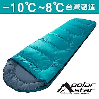 PolarStar 羊毛睡袋 800g『藍綠』P16732 (耐寒度 -10~8°C)