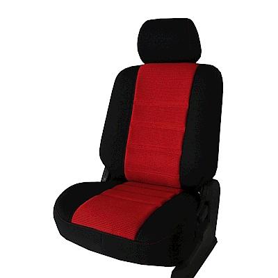 【葵花】量身訂做-汽車椅套-日式針織-賽車升級配色-露營車款-1+2排