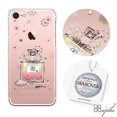 apbs iPhone SE(第二代/2020) / 8 / 7 4.7吋施華洛世奇彩鑽手機殼-維也納馨香