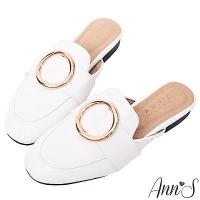 Ann'S  放鬆時尚 不破內裡質感牛紋金圓環穆勒鞋 白