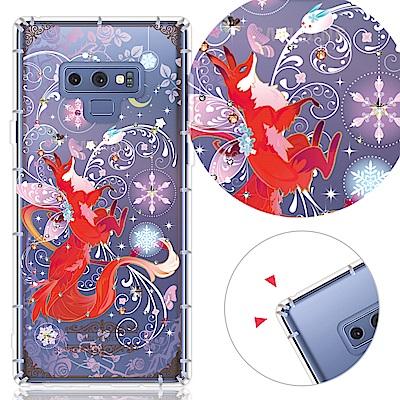 KnowStar 三星 Galaxy Note9 奧地利彩鑽防摔手機殼-靈狐