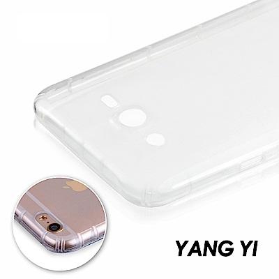 YANGYI 揚邑 Samsung Galaxy J7 氣囊式防撞耐磨不黏機清透空壓殼