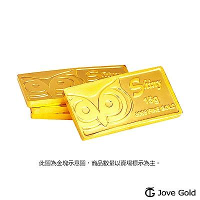 Jove gold 幸運守護神黃金條塊-15公克