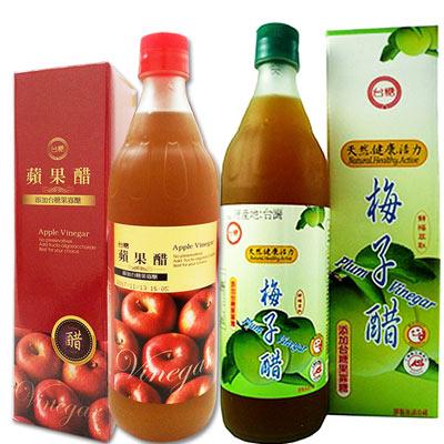 健康酸甜好滋味 台糖蘋果醋5瓶梅子醋1瓶(添加果寡醣;600ml/瓶)