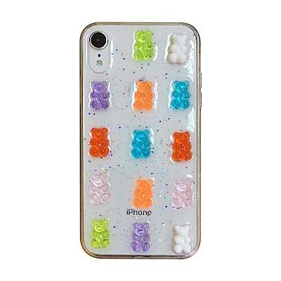 【TOYSELECT】iPhone XR 彩色熊熊軟糖全包手機殼