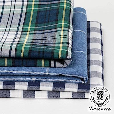 BARONECE 時尚造型口袋手帕(617606-05)