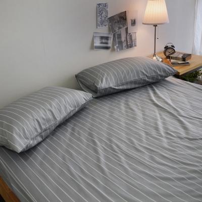 絲薇諾 MIT精梳純棉 換日線-灰 雙人5尺 三件式-床包枕套組