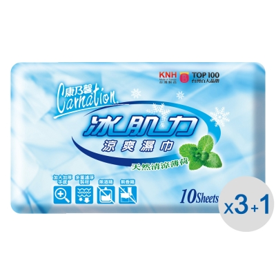 康乃馨涼爽潔膚濕巾10片3+1入裝
