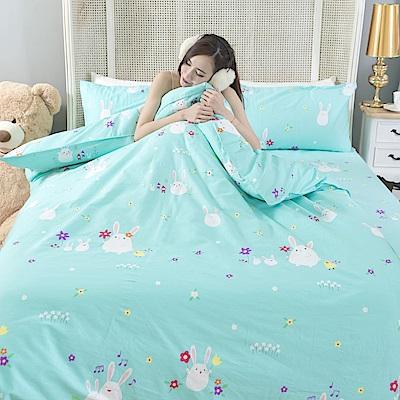 La Lune 百分百精梳純棉40支纱雙人床包被套組-DL-小兔兒