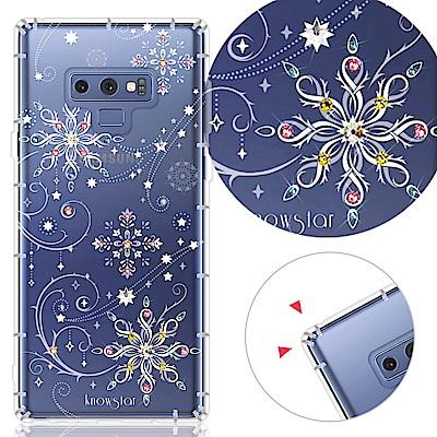 KnowStar 三星 Galaxy Note9 奧地利彩鑽防摔手機殼-冰雪