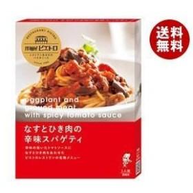 送料無料 ピエトロ 洋麺屋ピエトロ なすとひき肉の辛味スパゲティ 120g×5箱入