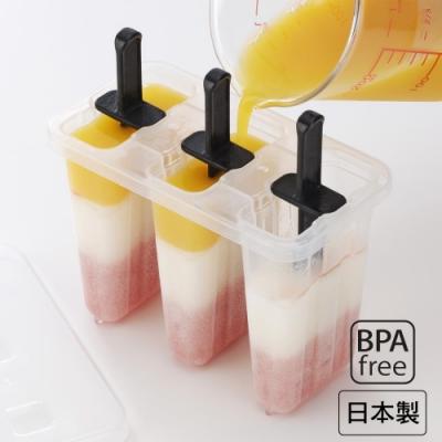 日本3入冰棒DIY製冰盒
