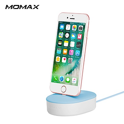 MOMAX U.Dock 蘋果認證Lightning 2.4A充電座