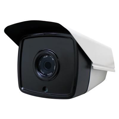 【CHICHIAU】H.265 1080P 200萬畫素紅外線POE網路攝影機