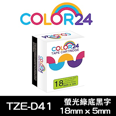 Color24 for Brother TZe-D41 綠底黑字相容標籤帶(寬度18mm)