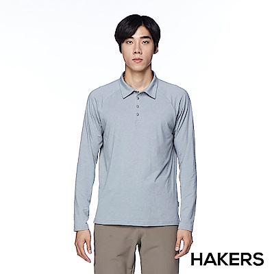 【HAKERS 哈克士】男款 舒適休閒POLO衫(麻花灰)