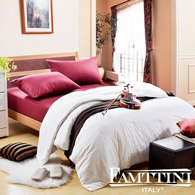 梵蒂尼Famttini-抒情米蘭 頂級加大手工純長纖蠶絲被4.2kg