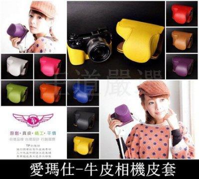 愛馬式風格牛頸紋真皮 相機包 皮套 GF6 NEX-5T GX7 A6000 X-E1 J2 E-P5 XA1 NEX-
