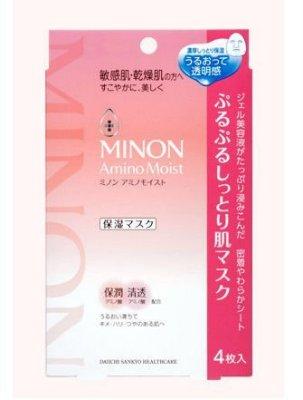 【FollowJapan】日本MINON 胺基酸高保濕精華液面膜 敏感肌 乾燥肌