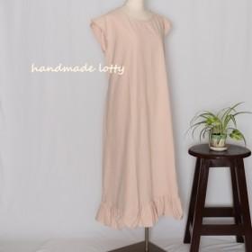フレアワンピース(薄ピンク)ロイヤルサンセット R02