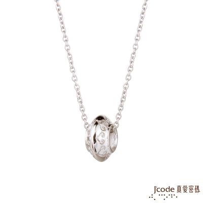 J code真愛密碼金飾 愛情如意純銀墜子 送項鍊